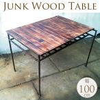 アンティーク ウッドテーブルL / オールド加工 天然木 ヴィンテージ スクラップ メンズ