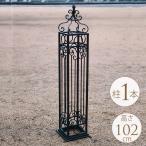 ガーデンフェンス イングランド 門扉 エントランス 英国ロイヤルガーデンゲート 門柱