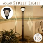 ガーデンライト ソーラーライト 屋外用 LED ソーラーライト ストリートライト