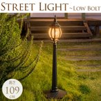 ガーデンソーラーライト 街路灯 LED 屋外 ガーデニング 西洋街灯 Sサイズ