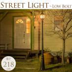 ガーデンソーラーライト 街路灯 LED 屋外 ガーデニング 西洋街灯 1灯タイプ