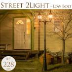 ガーデンソーラーライト 街路灯 LED 屋外 ガーデニング 西洋街灯 2灯タイプ