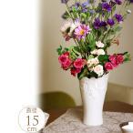 零れる花柄がかわいいホワイトのフラワーベース