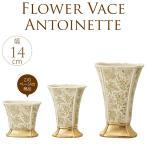 フランス王室風の華やかな陶器花瓶