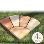 庭 敷石 ガーデン タイル 石畳 サークルストーン ラスクサークル スモールサークル セット(A4枚)