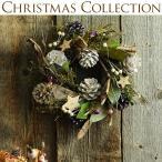 クリスマス 飾り ハンドメイド リース 手作り 北欧天然クリスマスリース ナチュラルポップ 25cm