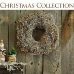 クリスマス リース 木製 玄関 雑貨 木製 オーナメント ナチュラル おしゃれ 北欧の最奥 クリスマスリース W35cm