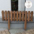 花壇 仕切り 屋外 柵 ウッド アンティーク ガーデニング 木製花壇フェンス スタンダード