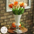 北欧 花瓶 白色 陶器 白い かわいい 花器 プランターポット 欧州貴族のフラワーベース S ホワイト