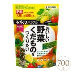 肥料 植物 育成 元気に 育てる 花 木 野菜をおいしくする肥料 マイガーデンベジフル 700g