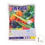 肥料 植物 育成 元気に 育てる 花 木 消石灰 1kg