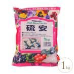 肥料 植物 育成 元気に 育てる 花 木 硫安 1kg
