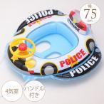 浮き輪 こども用 ウキワ 幼児 うきわ 子供 夏 海 プール 休み 遊ぶ 子供喜ぶパトカー浮き輪 ベビーボード ハンドル付き