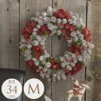 クリスマス リース 玄関 ナチュラル おしゃれ 飾り Xmas 壁掛け 北欧 クリスマスリース 精霊の合唱 レッド&ホワイト M