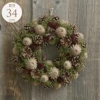 クリスマスリース 北欧 緑芽吹く命の大地 M クリスマス 飾り リース 雑貨 玄関 壁掛け