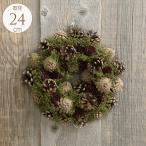 クリスマスリース 北欧 緑芽吹く命の大地 S クリスマス 飾り リース 雑貨 玄関 壁掛け