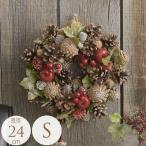 クリスマス リース 玄関 ナチュラル おしゃれ 飾り Xmas 壁掛け 北欧 クリスマスリース 森のみんなの宝物 アップルベリー S