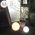 ガーデンライト おしゃれ ソーラー ライト かわいい LED 屋外 ソーラーライト 夜を楽しむ 大人空間 光る 球体 ライトボール M 直径25cm