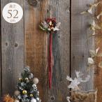 クリスマス リース 飾り インテリア 雑貨 おしゃれ 北欧 クリスマスリース ミニ 幸福告げる祝福のベル レッド