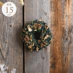 クリスマス リース ナチュラル 飾り インテリア 雑貨 おしゃれ 手作り クリスマスリース 天然 ドライフラワー ゴールドグリーン S