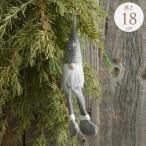 クリスマス 飾り ツリー おしゃれ ナチュラル 雑貨 自然 北欧 クリスマスツリーオーナメント 妖精 ニッセ ベロア グレー