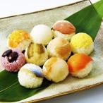 てまり寿司詰合せ 10個×3パック 銀座割烹 里仙贈り物 送料込