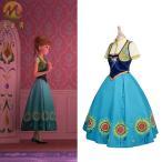 アナと雪の女王  エルサのサプライズ アナ コスプレ衣装 エルサ  Disney ディズニー映画 仮装 イベント プリンセス 制服 大人用