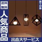 照明器具 照明 天井照明 おしゃれ 吊下げ灯  シャンデリア デザイナーのシャンデリア 芸術 工業風 吊下げ灯 アイデア 個性