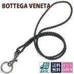 ボッテガヴェネタ BOTTEGA VENETA キーリング ネックストラップ ネック ストラップ ブラック 黒 113540 V001N 1000