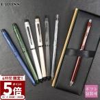 クロス ボールペン テック3 テックスリー TECH3 複合ボールペン 3色ペン 贈答品 手帳用にも AT0090 記念品 可能 プレゼント 刻印 1本から 名入れ