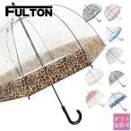 フルトン FULTON 傘 レディース 雨傘 長傘 バードゲージ BirdCage2 Fulton Umbrella かさ 鳥かご ビニール傘 L042 ブランド おしゃれ 梅雨 対策