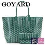 ゴヤール バッグ GOYARD トートバッグ サンルイPM グリーン AMALOUIS PM 09 高級