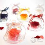 花 ギフト プレゼント カーネーション プリザーブドフラワー ガラスドーム ガラスケース バラ 枯れない 誕生日 女性 彼女 お祝い 刻印 名入れ