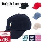 ポロ ラルフ ローレン RALPH LAUREN キャップ POLO 帽子 レディース メンズ 兼用 ペア 水着 キャップ 710548524
