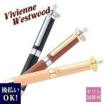 ヴィヴィアンウエストウッド Vivienne Westwood ペン ボールペン メンズ レディース ORB 革巻ボールペン 502514082