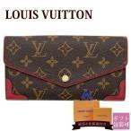 ルイヴィトン 財布 レディース 長財布 二つ折り ポルトフォイユ・サラ レティーロ モノグラム・スリーズ M61184 LOUIS VUITTON 新品