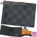 ルイヴィトン LOUIS VUITTON 財布 メンズ 二つ折り財布 マネークリップ ポルトフォイユ・パンス ダミエ・グラフィット N61000
