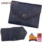 ルイヴィトン 新品 LOUIS VUITTON 財布 三つ折り財布 ポルトフォイユ・ヴィクトリーヌ モノグラム・アンプラント マリーヌルージュ M64577 ブランド