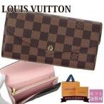 ルイヴィトン 財布 レディース 長財布 二つ折り ポルトフォイユ・サラ ダミエ・エベヌ/ローズ・バレリーヌ N60114 LOUIS VUITTON 新品