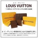 ルイヴィトン バッグ メンズ セカンドバッグ ポシェット・カサイ ダミエ・グラフィット N41664 LOUIS VUITTON 新品