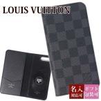 ルイヴィトン iphoneケース スマホケース iPhone7+ 8+ ダミエ・グラフィット N63352 LOUIS VUITTON 手帳型 プラス プレゼント ブランド 正規品