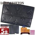 ルイヴィトン 財布 レディース 三つ折り財布 ディスカバリー・コンパクト ウォレット モノグラム・シャドウ M67631 LOUIS VUITTON 新品