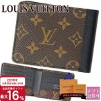 ルイヴィトン 財布 レディース 二つ折り財布 モノグラム ポルトフォイユ・ガスパル M93801 LOUIS VUITTON 新品