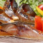 ディメール 鯖の冷燻 金撰 130g以上 農林水産大臣賞2冠達成 しっとり生ハム食感なサバ燻製