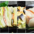 活彩 北海道 最北 仕込み の 手造り 漬物 セット 4種類入 ( 鮭はさみ漬 / 子持ち昆布 / にしん漬 / 豊漁太鼓 )