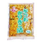 常温 上園食品 かつおかりんこ漬 1kg 業務用 漬物 (たくあん漬)