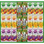カゴメ 野菜飲料バラエティギフト KYJ-30 カゴメ 野菜飲料バラエティギフト KYJ-30 詰め合わせ 野菜ジュース