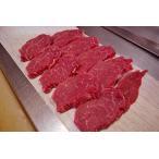国産和牛 赤身焼肉用 400g 焼肉 BBQ 牛肉 国産 和牛 …