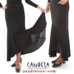 スカート Tablas Cintura Movil (タブラス (新モデル) ) 黒 [フラメンコ用]