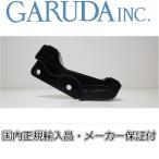 Frando HF-1キャリパーサポート SUZUKI アドレスV125 200mm【正規輸入品】
